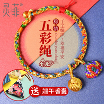 Small dumplings Dragon Boat Festival multicolored rope hand rope childrens baby five-color line red rope bracelet braided diy handmade jewelry