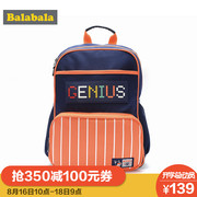 Balabala boys schoolbag children backpack autumn 2017 new men leisure bag