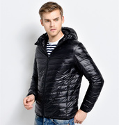 Anti season special clearance new light book down jacket men and young men short large code portable casual book jacket
