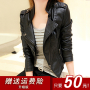 2017 spring and Autumn New Women's clothing section of the small leather Korean version of the short train PU leather jacket leather jacket