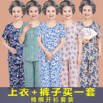 Middle-aged and elderly summer dress female short-sleeved mom suit 60-70-80 years old cotton silk granny dress old man clothes pants