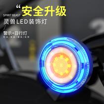 Modification de lampe LED applicable à la lampe décorative de moto Honda 12v lampe auxiliaire Ninja 400 jour lampe de course lampe davertissement