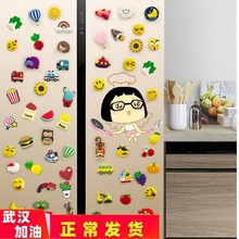 Refrigerator paste Nordic ins decoration magnetic paste cartoon lovely creative magnetic magnet refrigerator magnet magnet set
