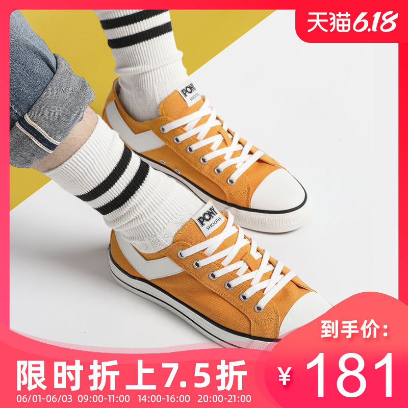 PONY Boni Classic Shooter Lower Band Sports Couples Leisure Fashion Canvas Shoes 92W1SH07