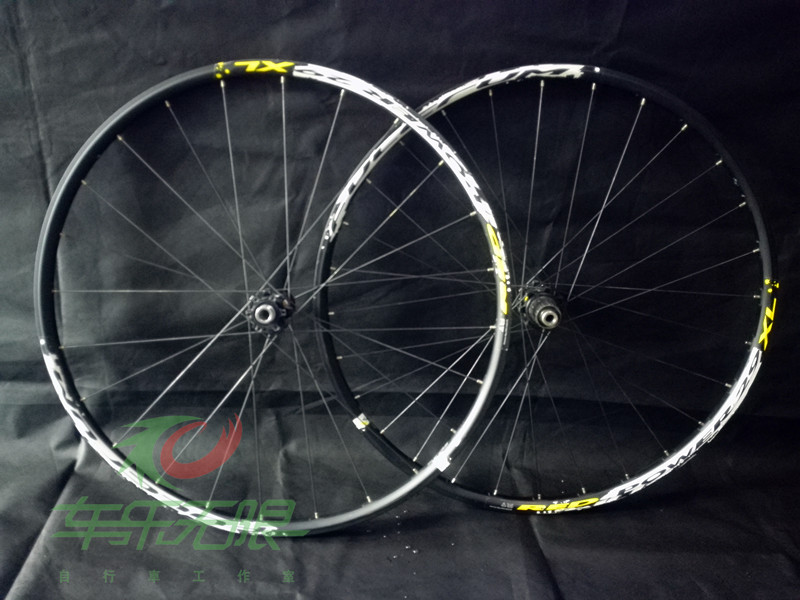 "[Secondhand products]""2 hands"" / FULCRUM RED POWER 29ER XL 142*12 bucket shaft mountain wheel group"