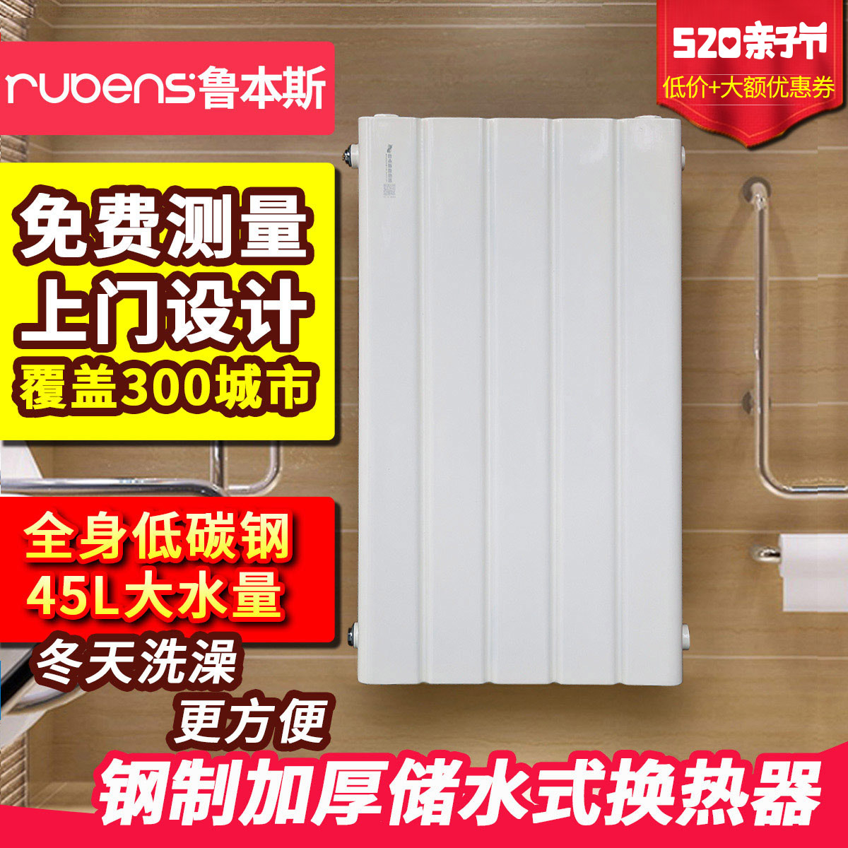 Rubens radiator heat exchanger over water hot home plumbing small back 篓 central heating decorative bathroom