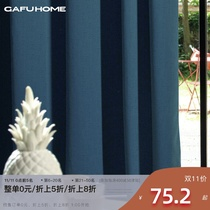 GAFUHOME solid color thick linen full blackout curtains custom bedroom living room balcony blackout 22 color into