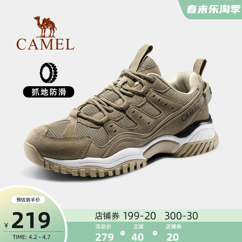 Camel outdoor hiking shoes mens spring and summer 2021 ladies lightweight casual sneakers wear-resistant non-slip hiking shoes