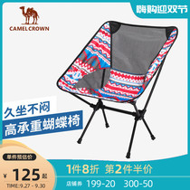 Outdoor folding chair 2020 new portable aluminum alloy chair fishing camping small stool folding stool seat