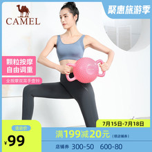Camel fitness kettle bell Yoga dumbbell household arm muscle lifting Kettlebell ball thin arm squat equipment arm muscle training