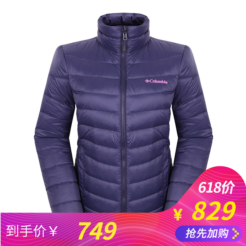 Columbia Colombia outdoor women's waterproof, windproof and warm 650 fluffy down jacket PL5989