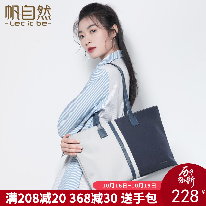Sail nature Let it be shoulder bag female canvas commuter bag Oxford cloth hit color Tote bag casual big bag
