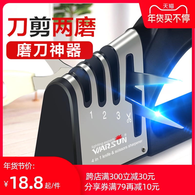 Grinding knife artifact household tool German stone knife cutting edge fast special machine kitchen stick ultra-fine grinding fully automatic electric