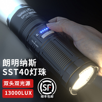 Wallson flashlight rechargeable small portable outdoor ultra-bright long-range home xenon lamp durable military special