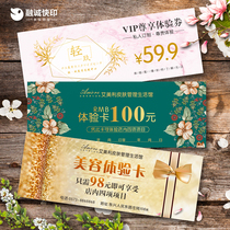 Gold coupons to make free design business card arrived in the volume of custom do beauty salon experience Card coupon printing