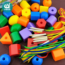 Children puzzle beaded toys early childhood parent-child DIY threading boys and girls logic beads blocks 2-3-4 years old