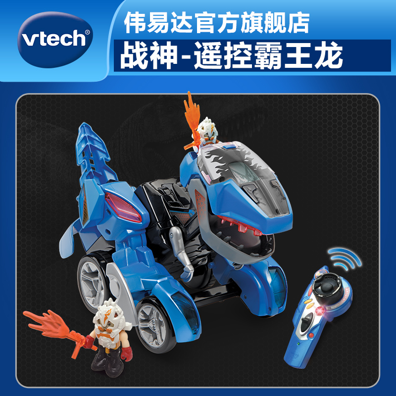 VTech Weiyida Transformed Dinosaur Warlord Remote Control Tyrannosaurus Rex Toy Tyrannosaurus Remotely Controlled Vehicle
