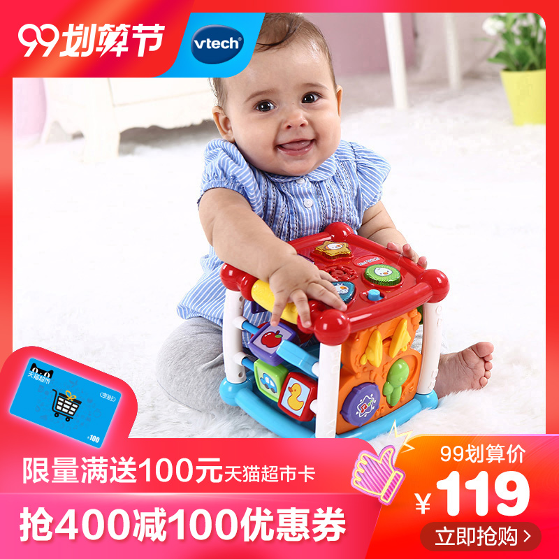 VTech Weiyida Smart Cube Mini Shape Cognition Hexahedron Baby Early Education Educational Playtable Play Table