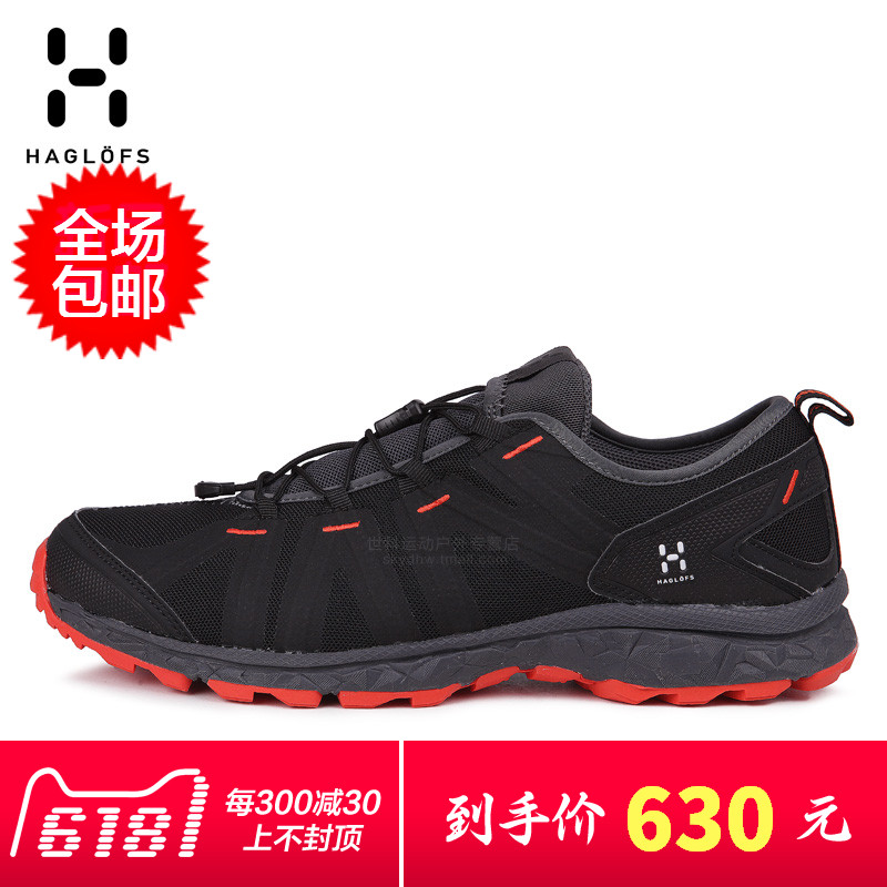 Match stick HAGLOFS outdoor men's shoes shock-proof, skid-proof, breathable cross-country running shoes, hiking climbing shoes 495680