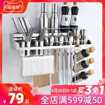 Kitchen shelf without punching wall hanging 304 stainless steel condiment rack hardware hanging kitchen and bathroom receiving knife rack