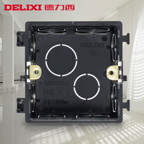 Delicious Switch Socket Fittings 86 Bottom Box Dark Box Wiring Box Wall Panel Plastic Connection Box Dark Installation