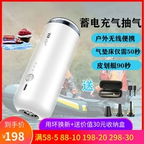 Electric air-powered air-牀 swimming ring pool compression storage bag pump portable field air cylinder
