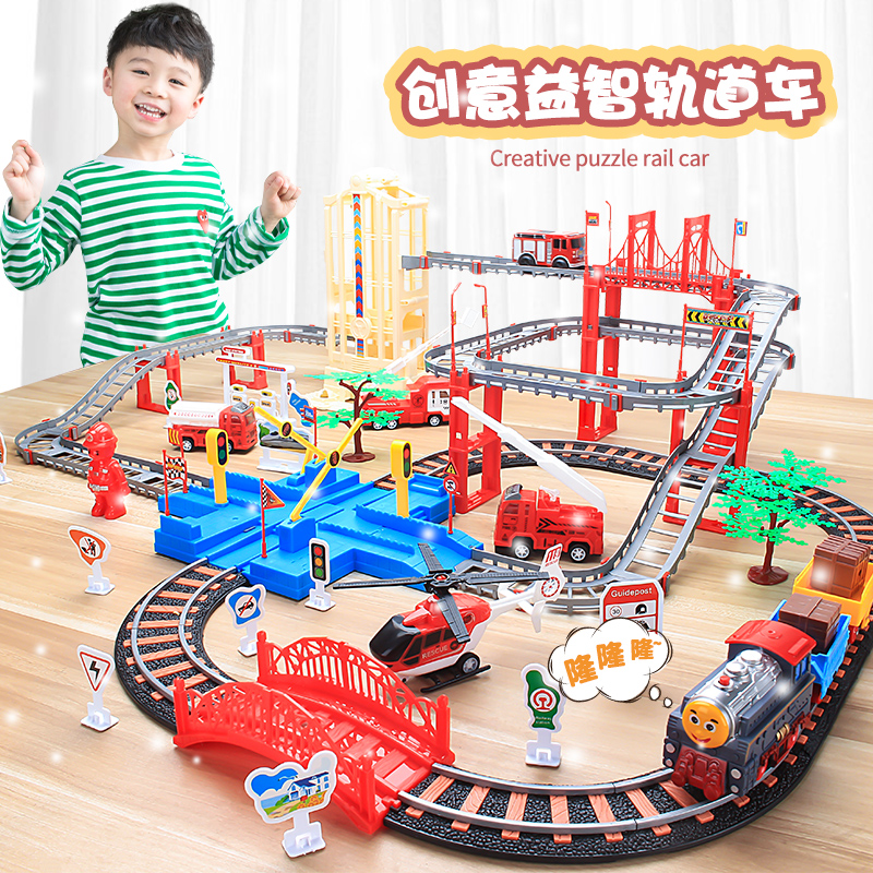 Compatible with Thomas small train set track 6-year-old boy high-speed train electric car train toy track