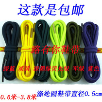 Buy two-for-one polyester round shoelaces 0.5 cm thick mountaineering shoelaces, leather shoelaces, sports shoelaces, army green and purple