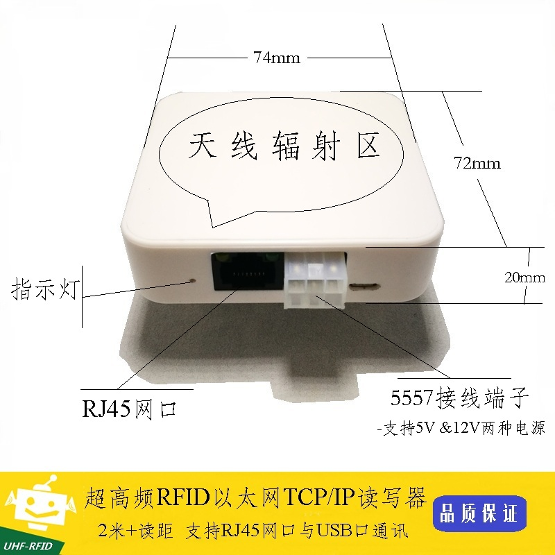 cheap Purchase china agnet RFID UHF Radio Frequency Identification