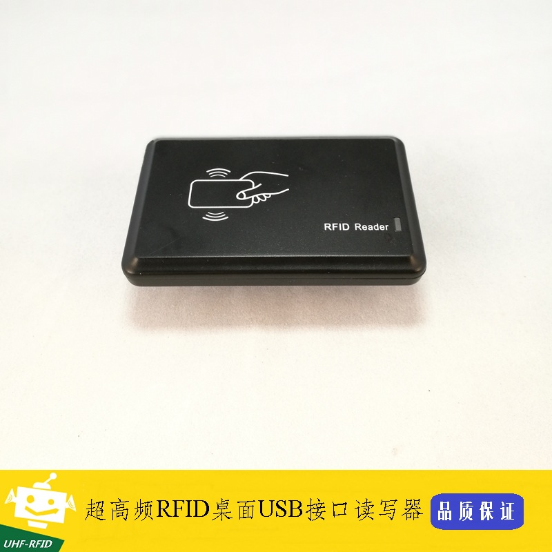 UHF Radio Frequency Identification UHF-RFID Close Desktop USB Reader Card Reader