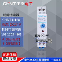 Zhengtai Time Relay NTE8-10A 120A 480A Disconnect Delay Guide DC24V