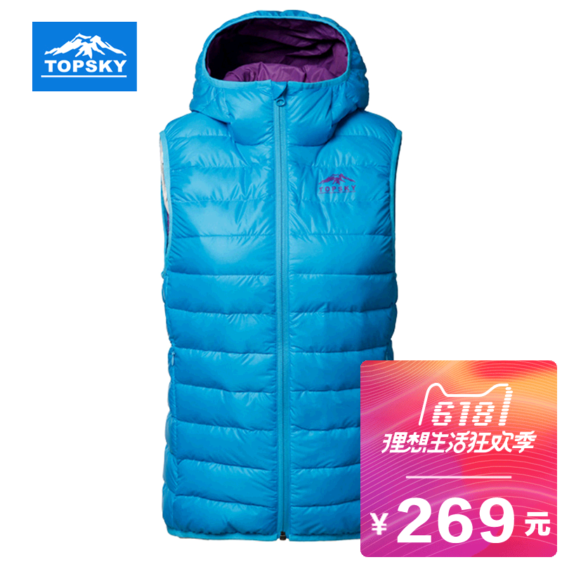Topsky down jacket waistcoat outdoor warm light down vest sleeveless sports jacket in autumn and winter