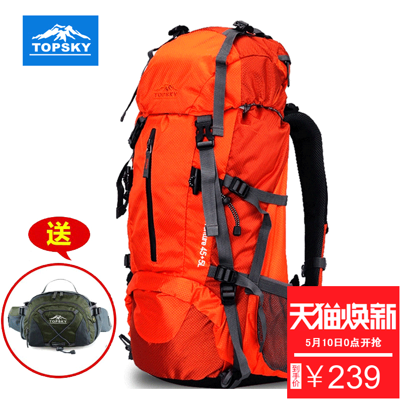 Topsky Outdoor Mountaineering Bag for Men and Women Multifunctional 40L50-liter 60L Shoulder Backpack Large Capacity Hiking Bag