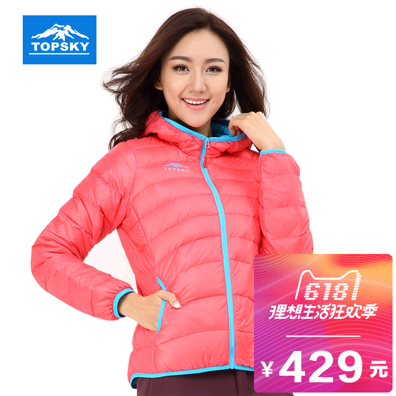 Topsky/farmer winter outdoor down jacket ladies short white duck down Slim warm hooded jacket