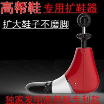 扩鞋器撑鞋器鞋撑子鞋楦高筒鞋靴子扩大器男女款通用撑大器可调节