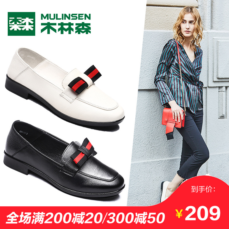 Mulinsen shallow mouth shoes 2018 autumn new Korean fashion white low heel shoes ladies thick with women's shoes
