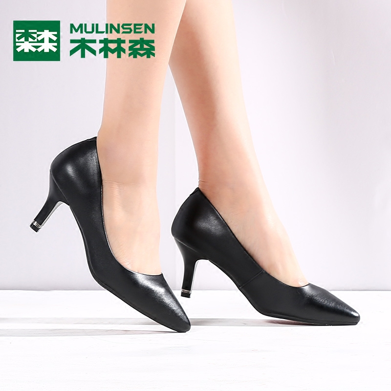 Mulinsen women's shoes Autumn new style pointed thin heel shallow mouth single shoes Women's fashion T-shaped shoes Women's black high heels