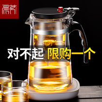 The flowing cup of tea separates the teapot heat-resistant glass set沖 teapot with filtered home filter teapot floating pot