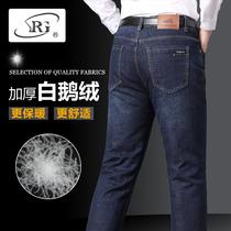 Vers le bas de pantalon jeans hommes usure extérieure doublure amovible blanc duvet doie taille haute épais jeunes en plein air chaud coton pantalon