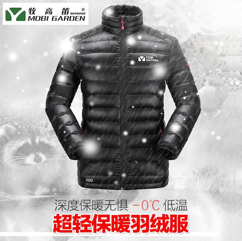 Dual Water-repellent Outdoor Ultra-thin Men's and Women's Warm Duck Down Dress, Down Dress, Down Dress and Down Shirt Coat