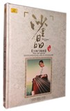 China record sand crystal guzheng album theme and dream of 1CD morning song lotus