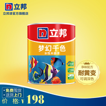 Libang Dream thousand-color water-color wood paint newly renovated dark adjustable environmental protection paint