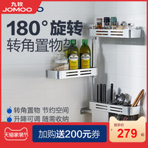 Jiumu kitchen shelf with three-storey corner hanger chopstick barrel cutter holder kitchen perforated shelf hanger 94219