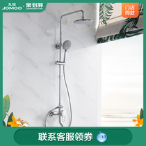 (Store the same) nine-pastoral shower shower kit one-click descaling shower boost hand-held lifting rain shower