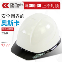Safety helmet supervision for construction site of Chengkai ABS Project