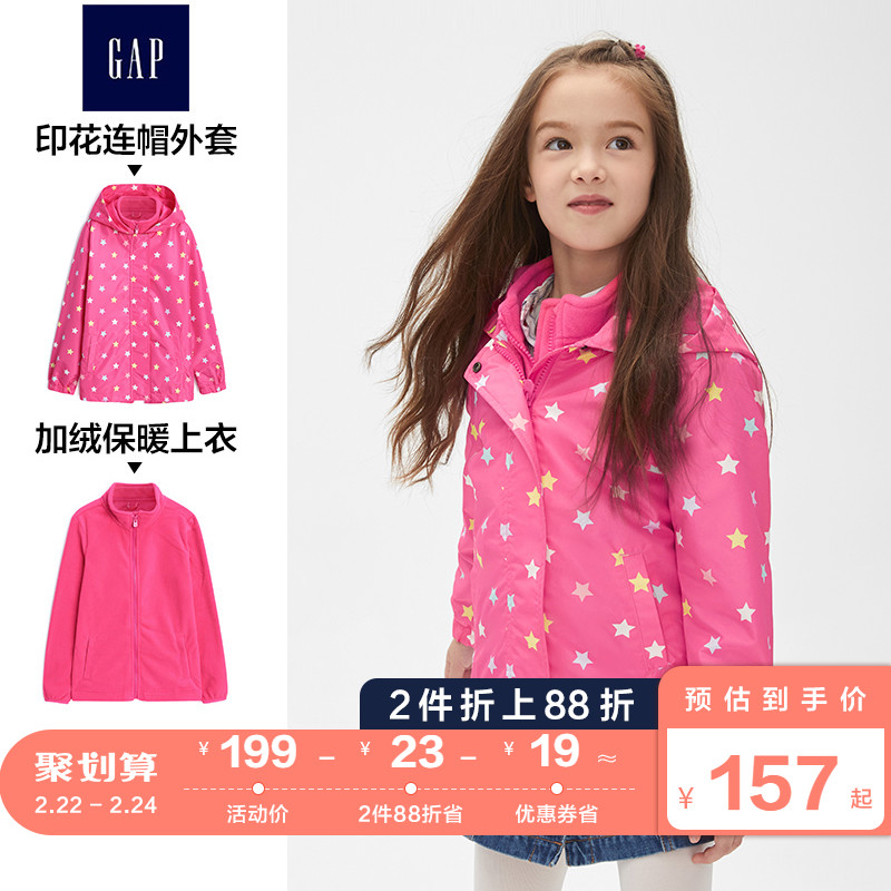 Gap Girl's three in one Hooded Coat spring 515365 children's Outerwear lovely foreign style coat