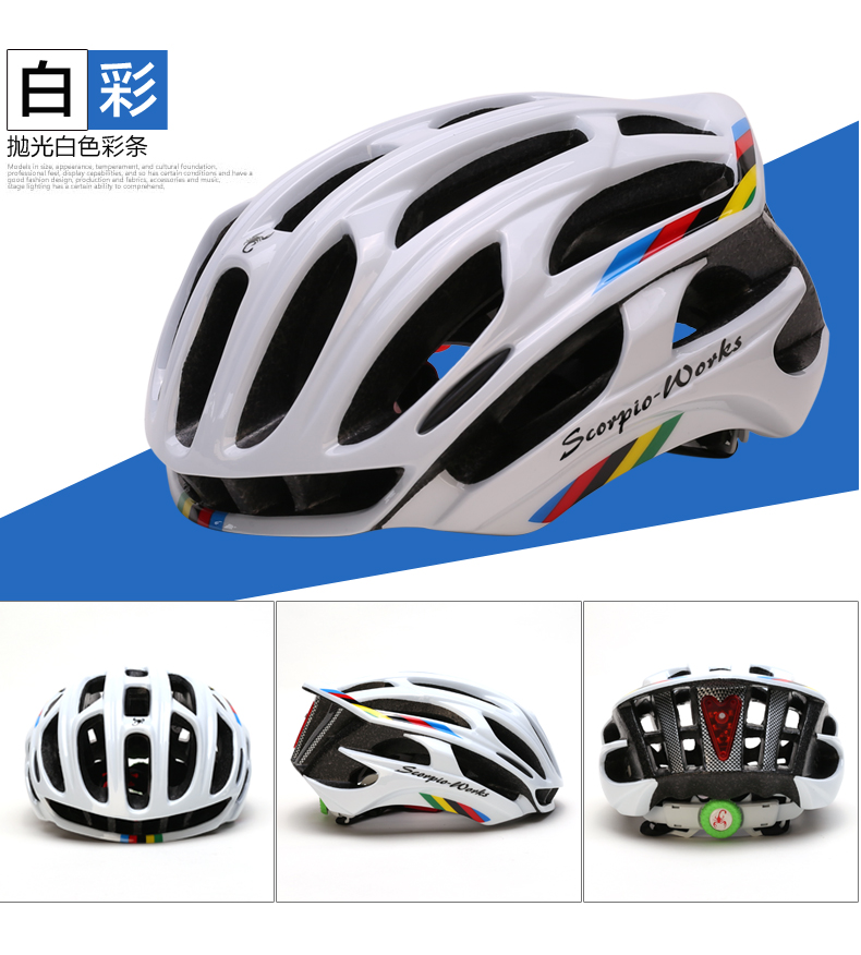 Scorpio Mountain Highway Bicycle Helmet Breaking the Wind Ultra-Light Competition Night Ride Safety Hat Protective Riding Protective Protective Equipment