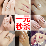 Simple finger ring finger silver jewelry Korea trendsetter student couples fresh personality and joint ring