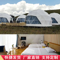 Custom outdoor rainproof starry sky spherical bed and breakfast Hotel tent awning Luxury accommodation net red restaurant tent
