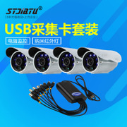 USB monitoring equipment set 4 monitoring monitoring system for night vision monitor household suit suit